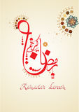 Ramadan Kareem greeting banner template with colorful morocco circle pattern, Islamic background ;  Calligraphy arabic  translatio Royalty Free Stock Photo