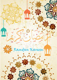 Ramadan Kareem greeting banner template with colorful morocco circle pattern, Islamic background ; Calligraphy arabic translatio stock illustration