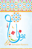 Ramadan Kareem greeting banner template with colorful morocco circle pattern, Islamic background ;  Calligraphy arabic  translatio Stock Photos