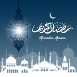 Ramadan. Kareem greeting with beautiful illuminated arabic lamp and hand drawn calligraphy lettering on night cityscape background. Vector illustration royalty free illustration