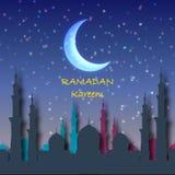 Ramadan Kareem greeting beautiful lettering for banner islamic background. Vector illustration. EPS 10 stock illustration