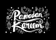 Ramadan Kareem. Greeting beautiful lettering. Doodle style royalty free illustration