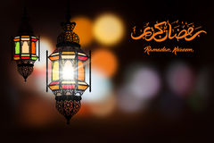 Ramadan. Kareem greeting on blurred background with beautiful illuminated arabic lamp and hand drawn calligraphy lettering. Vector illustration