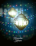 Ramadan Kareem greeting Stock Photos