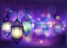 Ramadan Kareem greeting on blurred background with beautiful illuminated arabic lamp Vector illustration. Ramadan Kareem greeting on blurred background with Stock Image
