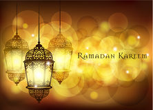 Ramadan Kareem greeting on blurred background with beautiful illuminated arabic lamp Vector illustration. Ramadan Kareem greeting on blurred background with