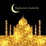 Ramadan Kareem greeting on blurred background with beautiful illuminated arabic lamp Vector illustration. Stock Photo