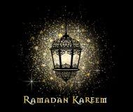 Ramadan Kareem greeting on blurred background with beautiful illuminated arabic lamp Vector illustration. Royalty Free Stock Photo