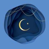 Ramadan Kareem Greeting card with arabic Gold Symbol of Islam - Crescent Moon. Paper cut Desert Cave Landscape. Garland. Holy month of muslim. Islamic festival