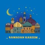 Ramadan Kareem.Greeting card. Background with Ramadan Kareem ornamental design royalty free illustration