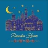 Ramadan Kareem.Greeting card. Background with Ramadan Kareem ornamental design stock illustration