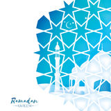 Ramadan Kareem Greeting card . Beautiful Mosque. Origami Arabesque Window. Arabic Ornamental pattern in paper cut style Royalty Free Stock Photography