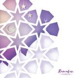 Ramadan Kareem Greeting card. Beautiful Mosque.Origami Arabesque Window. Arabic Ornamental pattern in paper cut style. Holy month of muslim. Crescent Moon stock illustration