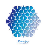 Ramadan Kareem Greeting card .Blue Origami Arabesque Mosque Window. Arabic Ornamental pattern in paper cut style.Holy Royalty Free Stock Photo