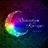Ramadan Kareem greeting card Stock Photography