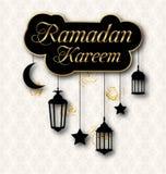 Ramadan Kareem Greeting Card con le lanterne tradizionali Modello islamico Immagini Stock Libere da Diritti