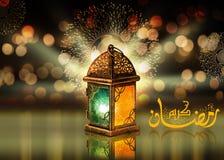Ramadan Kareem greeting card congratulation. Ramadan greeting card, unique glowing lantern and Arabic calligraphy congratulation statement, in additional to Stock Photography