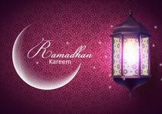 Ramadan Kareem greeting card with crescent moon and arabic lantern fanoos. Illustration of Ramadan Kareem greeting card with crescent moon and arabic lantern stock illustration