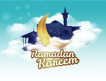 Ramadan Kareem greeting card decorated with arabic lanterns, crescent moon and calligraphy inscription which means ``Ramadan Karee stock illustration