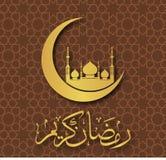 Ramadan kareem greeting card. decorated crescent moon with mosque, text Ramadan Kareem prescription in arabic Royalty Free Stock Image