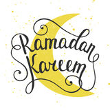 Ramadan Kareem greeting card design template Stock Image