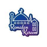 Ramadan Kareem greeting card design template Royalty Free Stock Photo