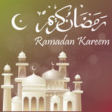 Ramadan Kareem Greeting Card Design Royalty Free Stock Images