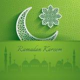Ramadan Kareem. Greeting card. Ramadan Kareem - Glorious month of Muslim year stock illustration