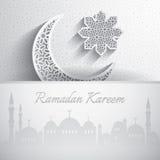 Ramadan Kareem. Greeting card. Stock Photography