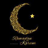 Ramadan Kareem greeting card Stock Photos