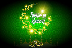Ramadan Kareem greeting card on green background. Vector illustration. Stock Image