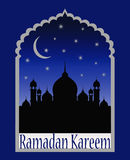 Ramadan Kareem Stock Photos
