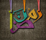 Ramadan Kareem greeting card. The Holy month of muslim community festival Ramadan Kareem and Eid al Fitr greeting card, with Arabic calligraphy of text Ramadan Royalty Free Stock Images