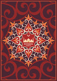Ramadan kareem greeting. Ramadan greeting card with the image of the big beautiful mosque and east ornament in Moorish style. Vector template Stock Images