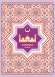 Ramadan kareem greeting. Ramadan greeting card with the image of the big beautiful mosque and east ornament in Moorish style. Vector template Stock Photos