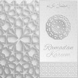 Ramadan Kareem greeting card,invitation islamic style.Arabic circle golden pattern.Gold ornament on black, brochure. 3d Ramadan Kareem greeting card,invitation Royalty Free Stock Image