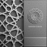 Ramadan Kareem greeting card,invitation islamic style.Arabic circle golden pattern.Gold ornament on black, brochure Royalty Free Stock Photo