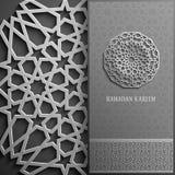 Ramadan Kareem greeting card,invitation islamic style.Arabic circle golden pattern.Gold ornament on black, brochure Stock Image