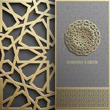 Ramadan Kareem greeting card,invitation islamic style.Arabic circle golden pattern.Gold ornament on black, brochure Royalty Free Stock Photos