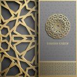 Ramadan Kareem greeting card,invitation islamic style.Arabic circle golden pattern.Gold ornament on black, brochure Royalty Free Stock Photography