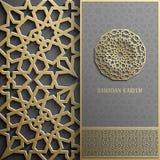 Ramadan Kareem greeting card,invitation islamic style.Arabic circle golden pattern.Gold ornament on black, brochure Stock Photo