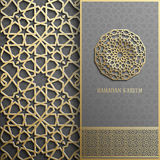 Ramadan Kareem greeting card,invitation islamic style.Arabic circle golden pattern.Gold ornament on black, brochure. 3d Ramadan Kareem greeting card,invitation royalty free illustration