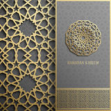 Ramadan Kareem greeting card,invitation islamic style.Arabic circle golden pattern.Gold ornament on black, brochure Royalty Free Stock Photos