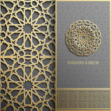 Ramadan Kareem greeting card,invitation islamic style.Arabic circle golden pattern.Gold ornament on black, brochure Stock Photos