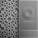 Ramadan Kareem greeting card,invitation islamic style.Arabic circle pattern.   Royalty Free Stock Images