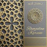 Ramadan Kareem greeting card,invitation islamic style.Arabic circle pattern.. 3d Ramadan Kareem greeting card,invitation islamic style.Arabic circle pattern Royalty Free Stock Photos
