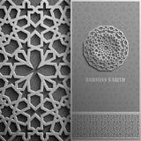 Ramadan Kareem greeting card,invitation islamic style.Arabic circle pattern.  Royalty Free Stock Photo