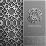 Ramadan Kareem greeting card,invitation islamic style.Arabic circle pattern.   Royalty Free Stock Photography