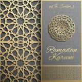 Ramadan Kareem greeting card,invitation islamic style.Arabic circle pattern.  Stock Images