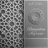 Ramadan Kareem greeting card,invitation islamic style.Arabic circle pattern.. 3d Ramadan Kareem greeting card,invitation islamic style.Arabic circle pattern Stock Images